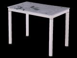Jídelní stůl - Damar 100