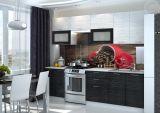 Kuchyňská linka - Valeria 260 black