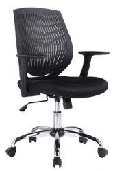 Kancelářská židle - Iowa