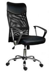 Kancelářská židle - Tennessee