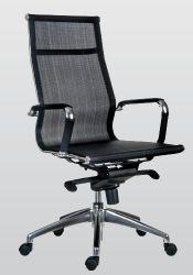 Kancelářská židle - Missouri