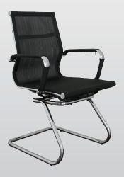 Konferenční židle - Missouri/S