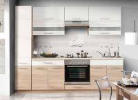 Kuchyňská linka - Multiforte MTFSET01N